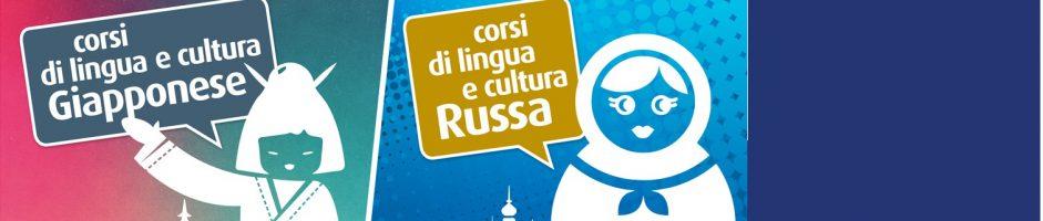 Al via i nuovi corsi di lingue orientali