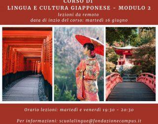 Corso di Lingua e Cultura Giapponese – modulo 2