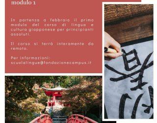 Al via due nuovi corsi di Lingua e Cultura Giapponese